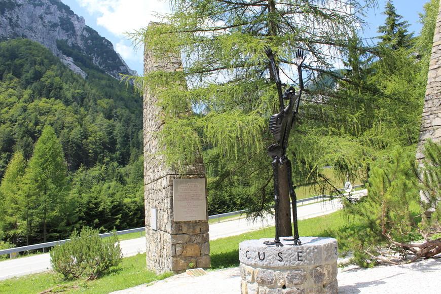 Памятник жертвам нацизма,бывш концлагерь Маутхаузен