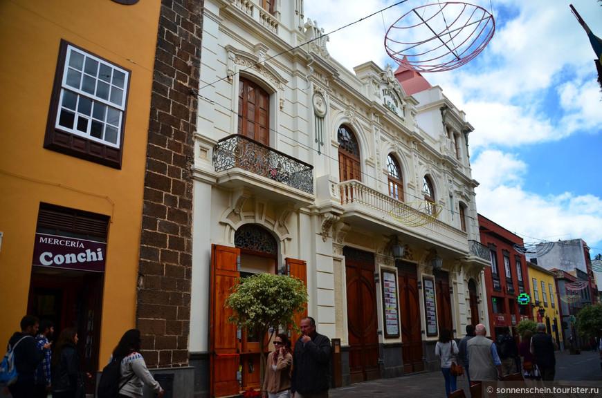 Ла Лагуна является историческим центром острова, ярким примером традиционной канарской архитектуры. В нем находится множество старинных зданий и дворянских особняков 17-18 вв., украшением которых выступают кованые балконы.