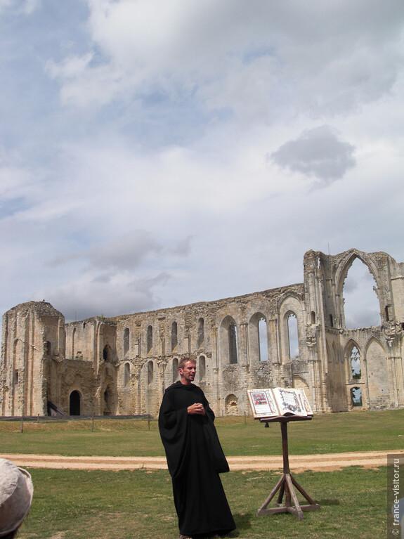 Проповедь в аббатстве Мазейяс