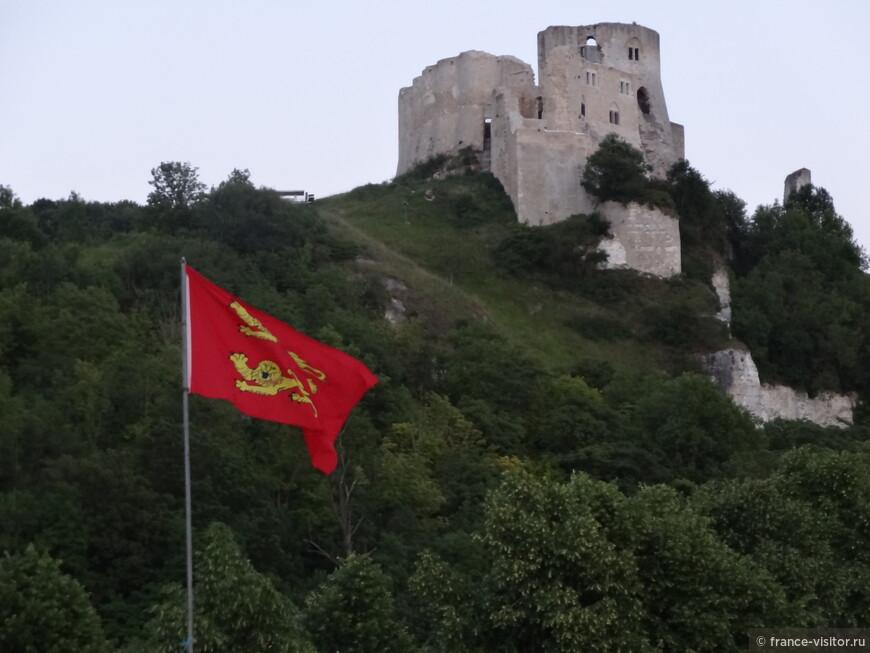 Замок Ричарда Львинное Сердце в Нормандии