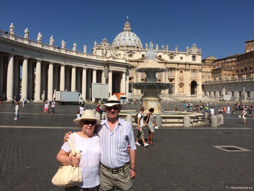 Мама и папа в Ватикане