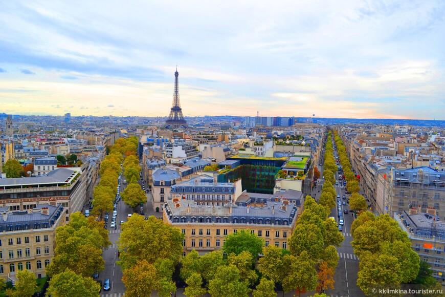 Вид на Париж с Триумфальной арки.