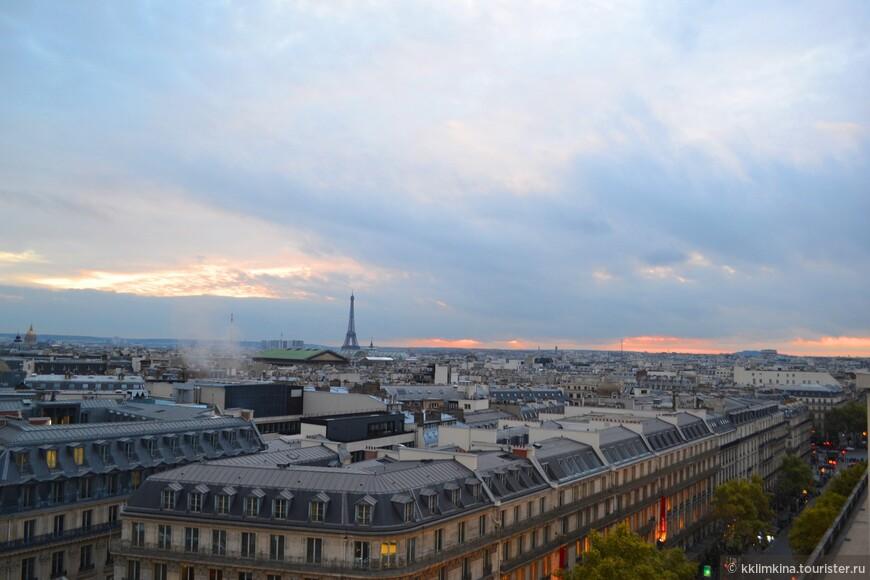 Это был мой самый прекрасный парижский закат.