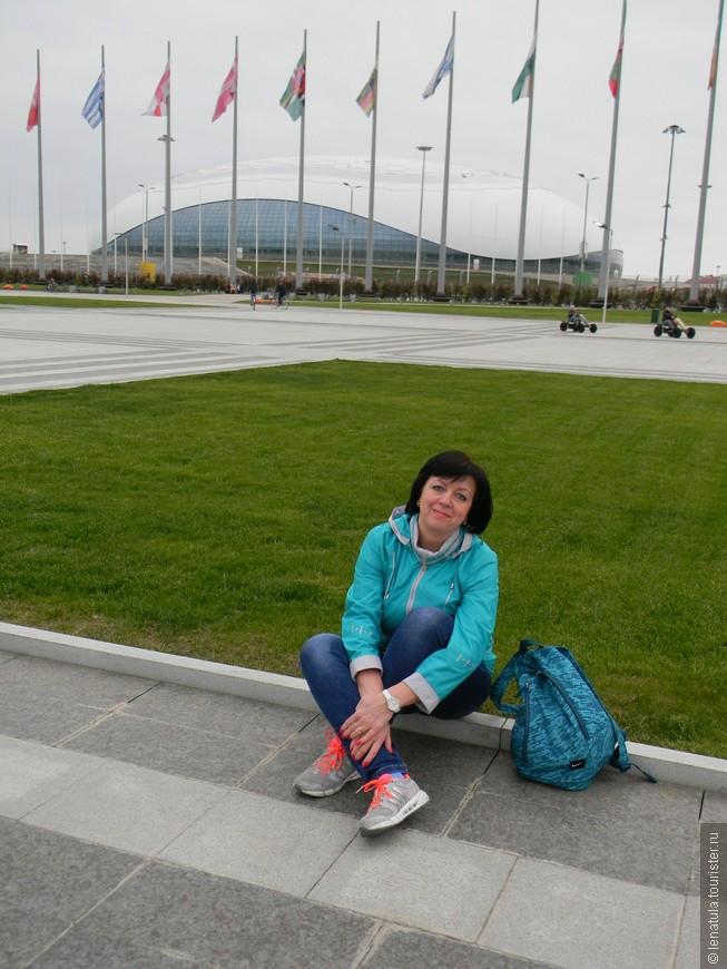Олимпийский парк окинули взглядом, мечту осуществили, двигаемся дальше. В горы!
