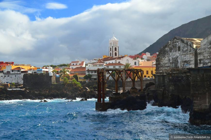 В 1980 году Король Испании наградил Гарачико  Золотой медалью искусств за заботу об окружающей среде и за охрану культурных ценностей.
