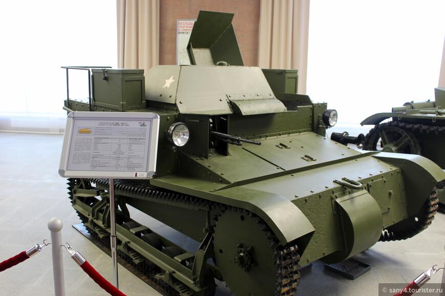 Танк Т-27.