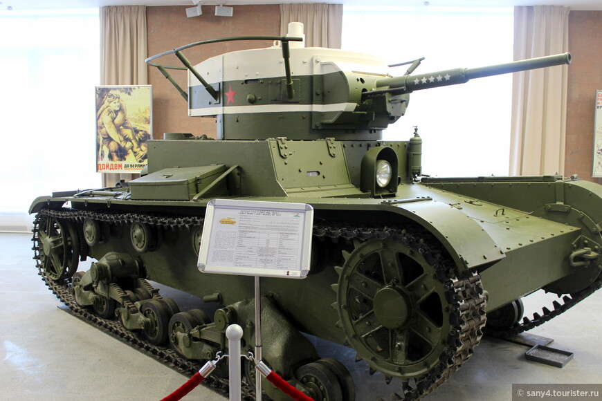 Танк Т-26 обр. 1931 г.