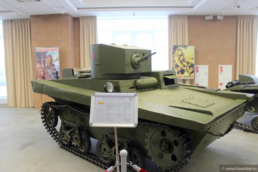 Танк Т-37.
