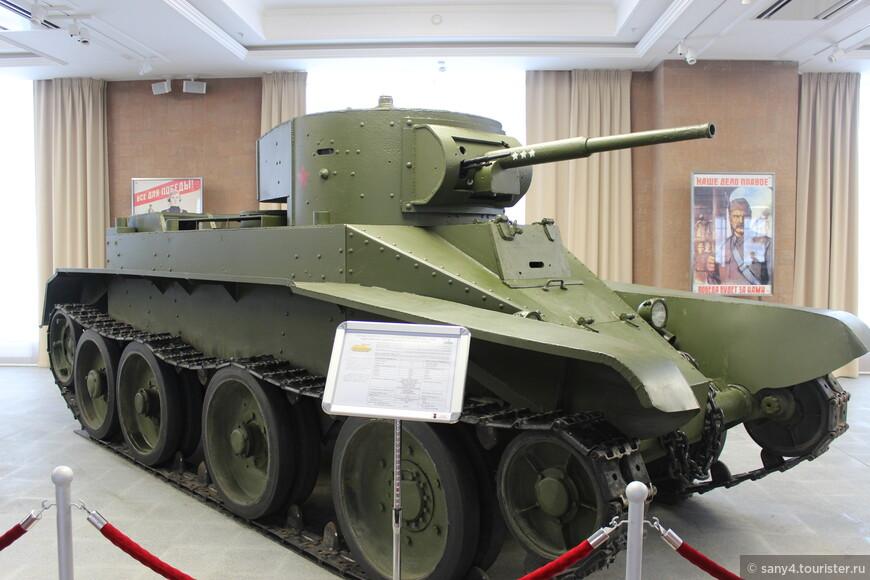Танк БТ-5.
