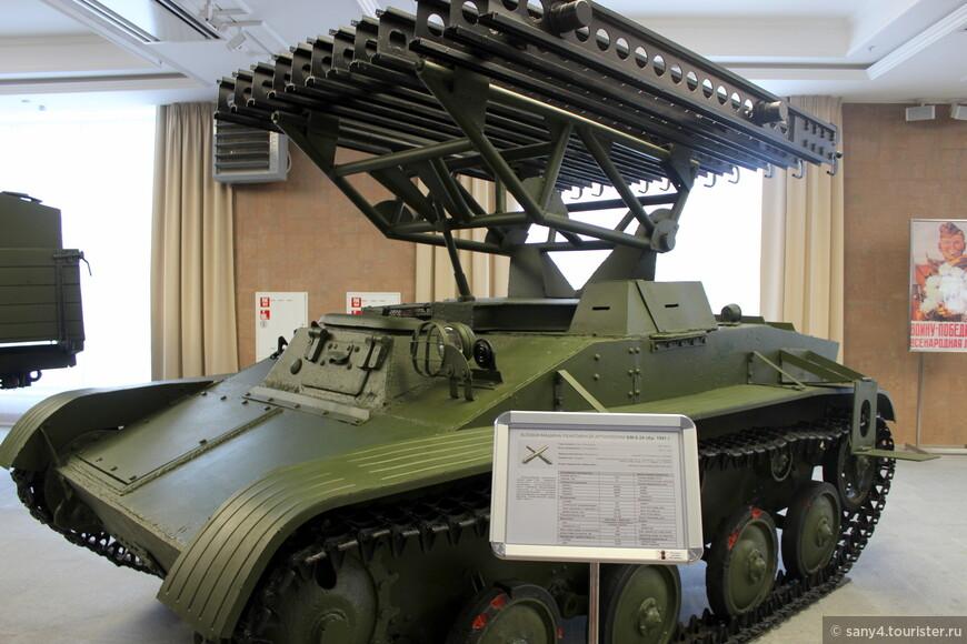 """Предвестница """"Катюши"""" - ракетная установка БМ-8."""