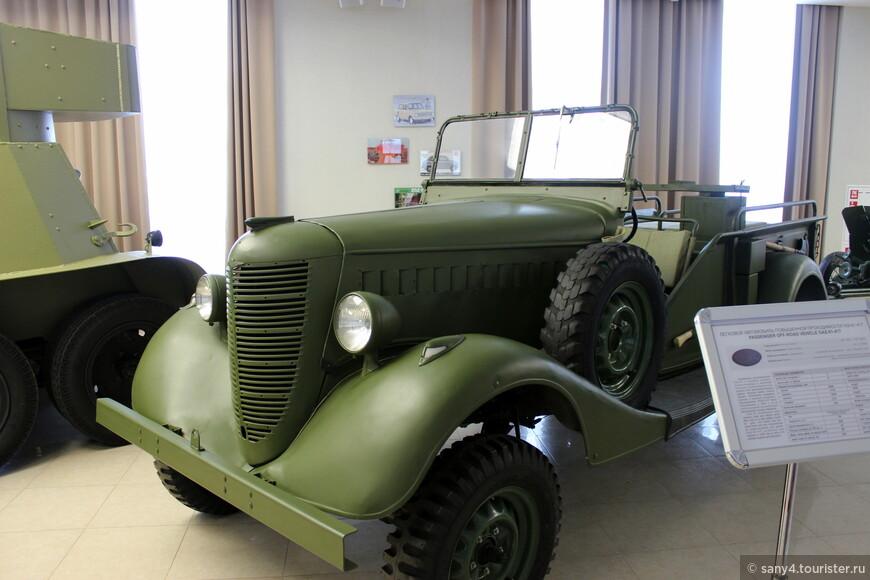 ГАЗ-61, автомобиль повышенной проходимости.