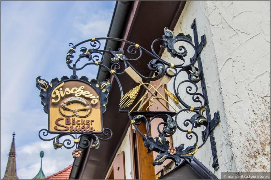 характерные для Европейских городков вывески