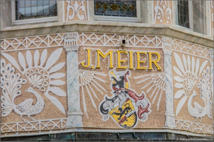 художественное оформление зданий - отличительная черта шварцвальдских домиков, доставшаяся по наследству некоторым городкам северной Швейцарии