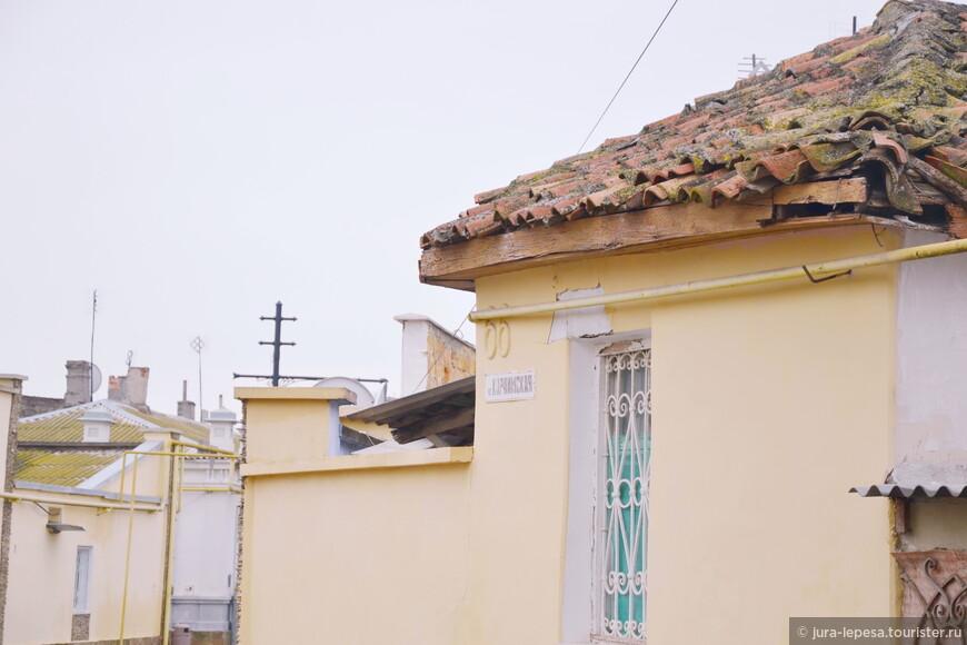 """На некоторых домах еще сохранилась черепица""""татарка"""".Очень редкое явление."""
