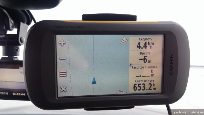 Переправляясь по льду, нужно быть готовым к тому, что  вы едете на 6 метров ниже уровня моря. Интересную цифру выдал навигатор.