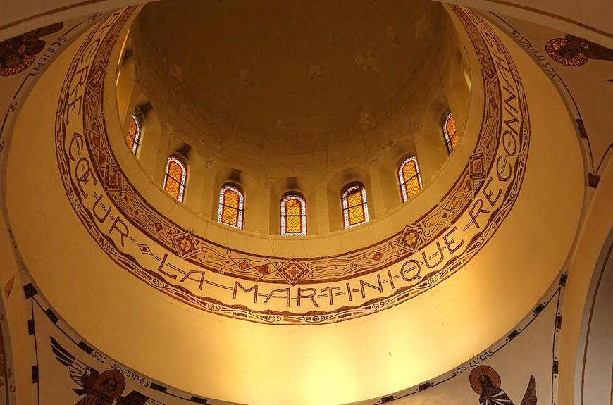 Купол солнечный, светлый, высокий. Наверное этому ощущению помогает не только мартиникское солнце, но и мозаики купола.