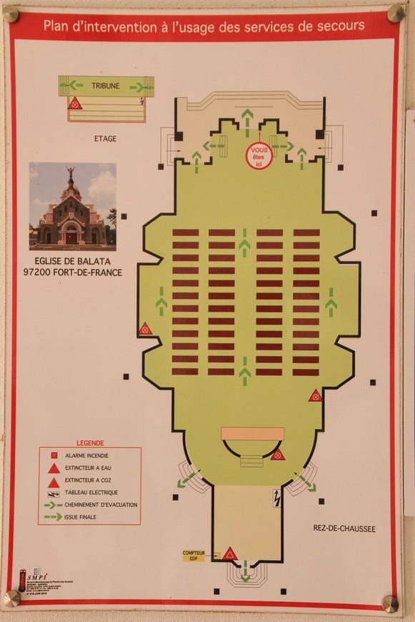 Подробная схема церкви.