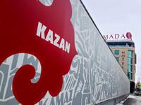 Я живу в России: Казань и Йошкар-Ола