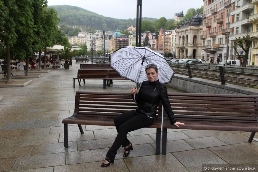 Карловы Вары, Чехия.