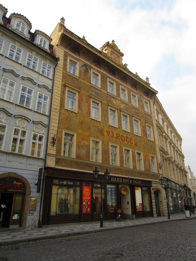 Неповторимые улочки Праги, гулять можно до бесконечности.