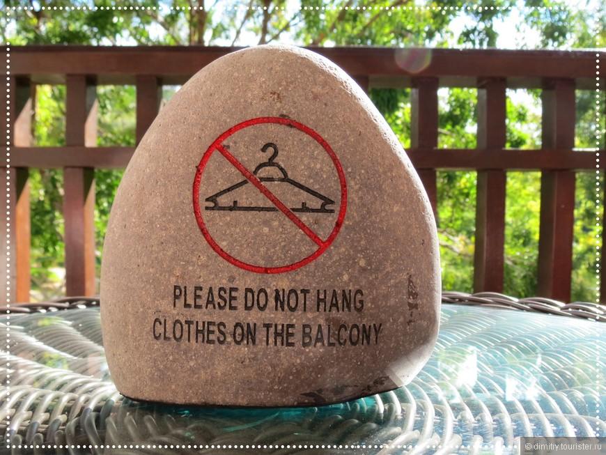 Я уже писал где-то, что Обезьяна вороватое существо. Поэтому на балконе нашего отеля поставили вот такой вот камень. Хотя не факт, что обезьяньи потомки не стащат чего-нибудь из закрытого номера.