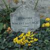 Захоронение Ван-Гога