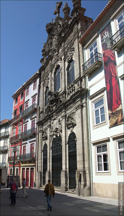 Небольшая церковь Милосердия, Igreja da Misericordia.  Построенная в 16 веке, эта церковь впоследствии была перестроена по проекту знаменитого архитектора Насони.