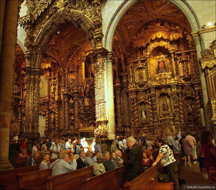 Золотое убранство Святого Франсиска.
