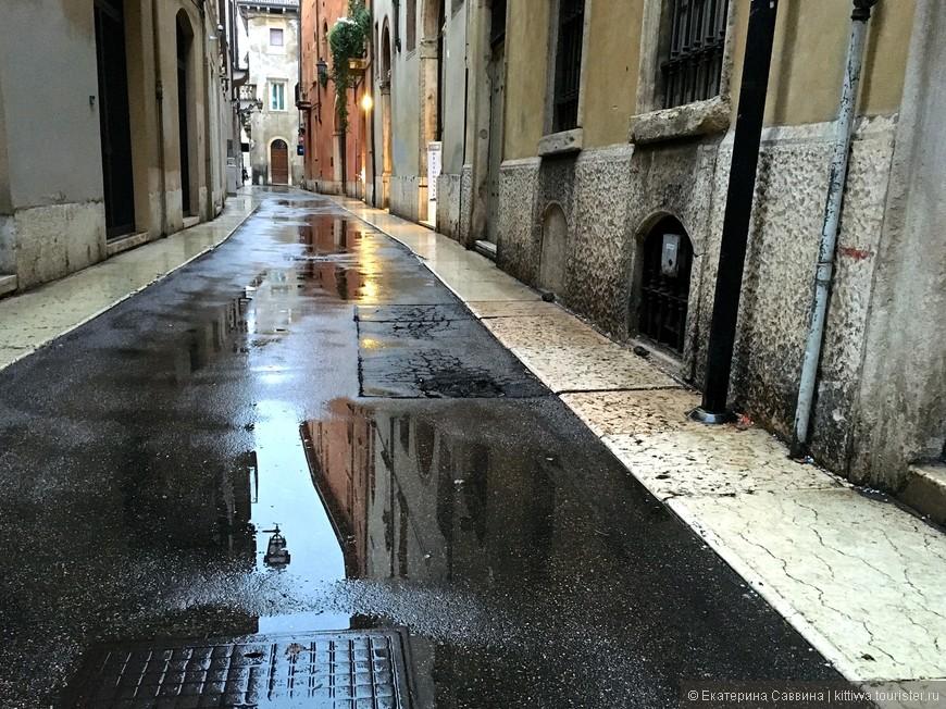 Стоит уйти немного от туристической тропы, как Верона превращается в очень тихий и уютный город, где хочется неспешно гулять...