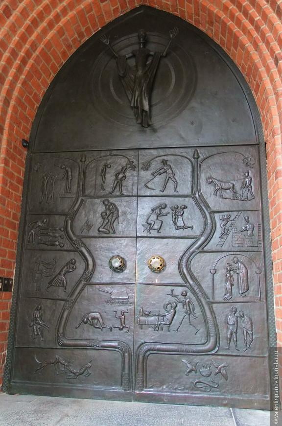Врата в собор