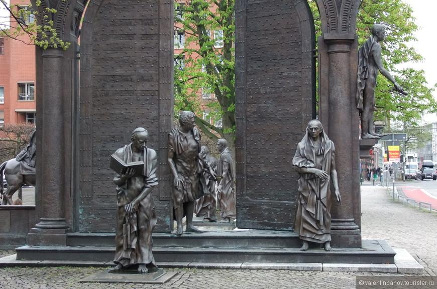 Скульптурная группа «Семеро из Гёттингена», или «Гёттингенская семёрка» (Göttinger Sieben) – монумент, возведенный в честь семи профессоров Гёттингенского университета, которые выступили против указа короля Эрнста Августа I об отмене Конституции королевства Ганновер и были отстранены от преподавательской деятельности и высланы из страны.