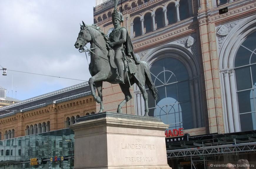 Эрнст Август I (нем. Ernst August I, 1771-1851) был первым монархом, взошедшим в 1837 году на престол в Ганновере после прекращения, длившейся с 1714 по 1837 год личной унии княжества (а c 1814 года королевства) Ганновер