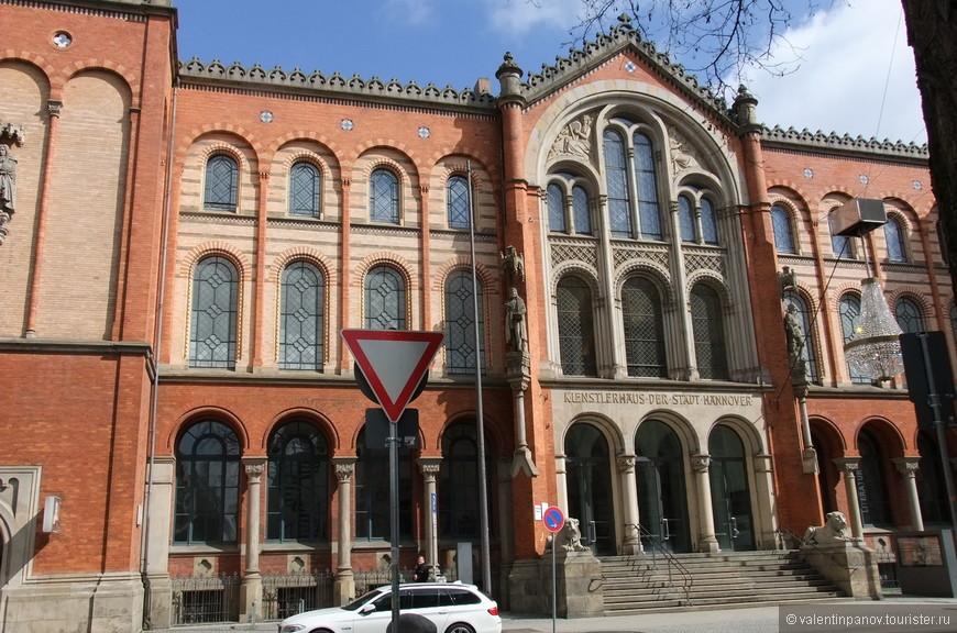 Дом художника, или Кунстлерхаус (Künstlerhaus)