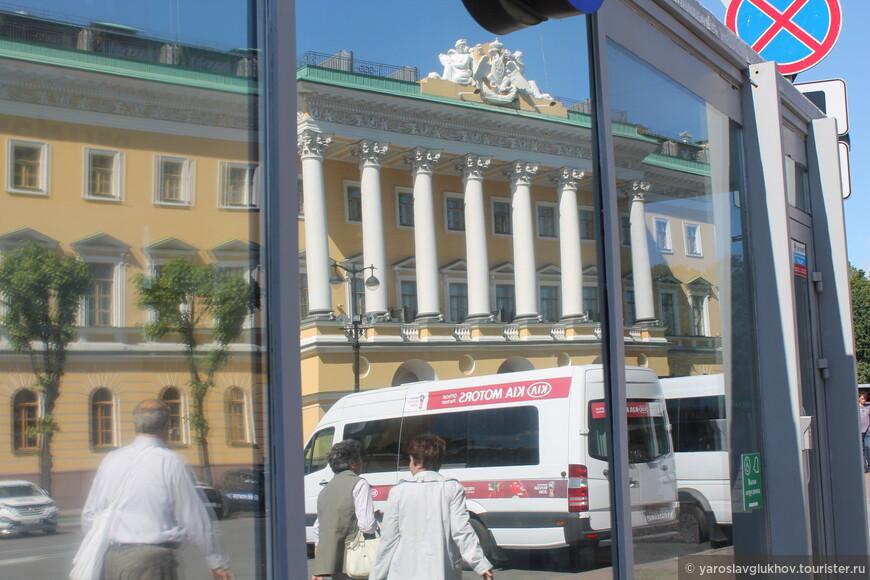 Петербургское зазеркалье.