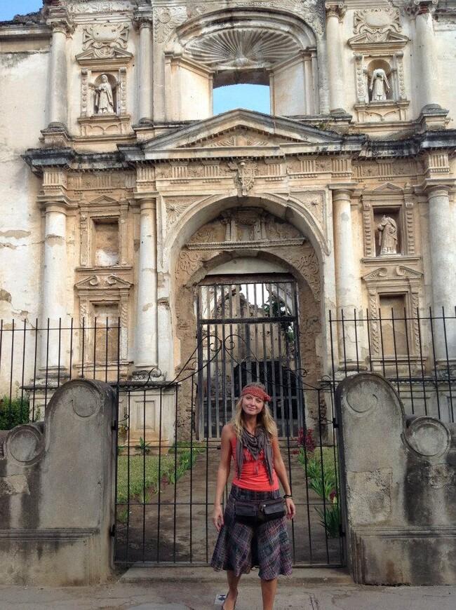 Антигва, Гватемала