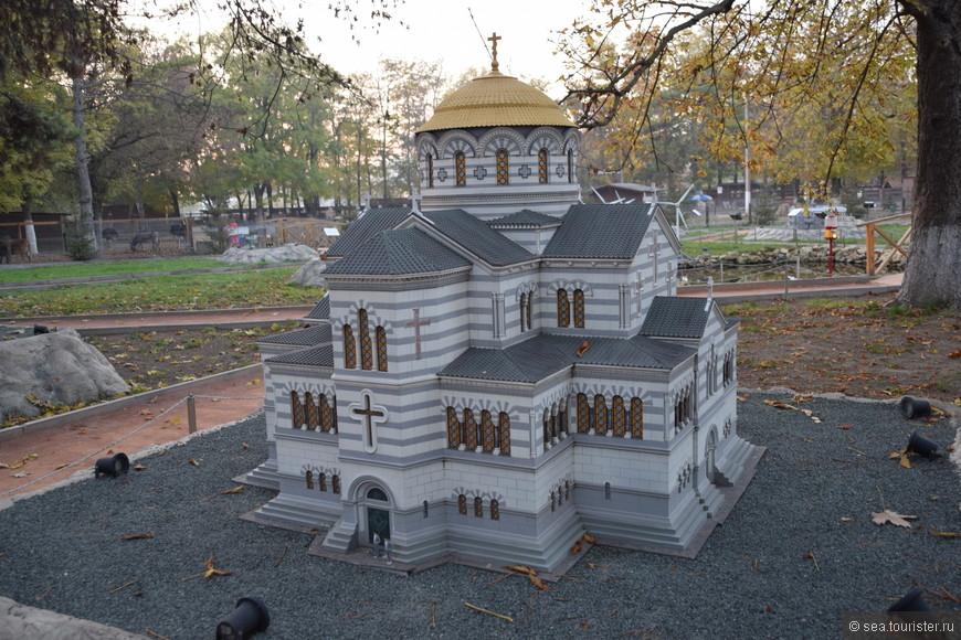 В парке миниатюр - макет Владимирского собора в Севастополе (Херсонес)