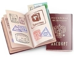 Консульство Великобритании задерживает выдачу виз