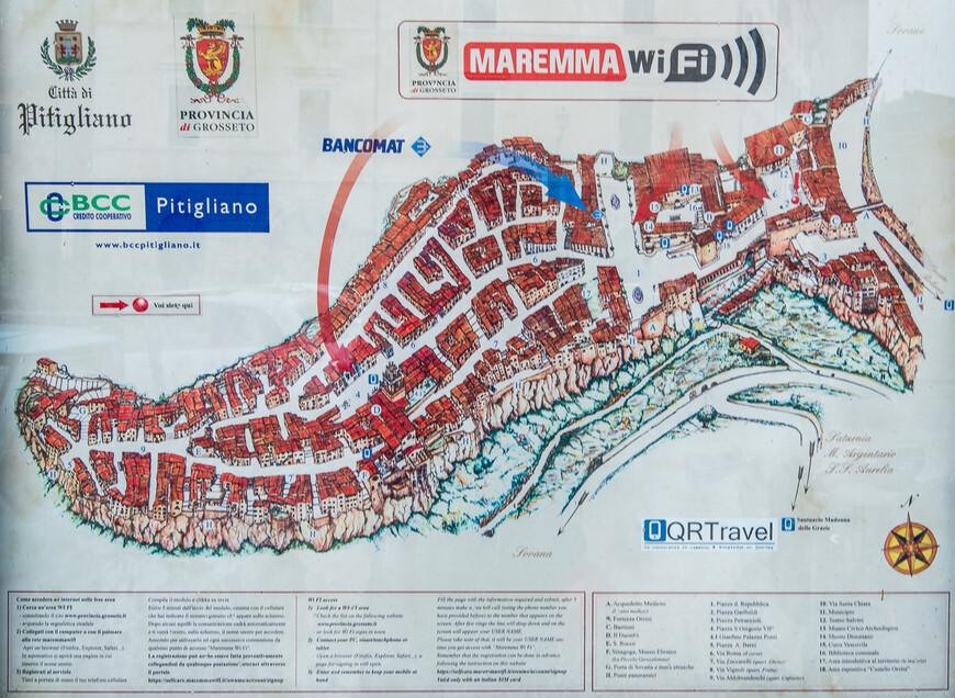 Карта города на входе.