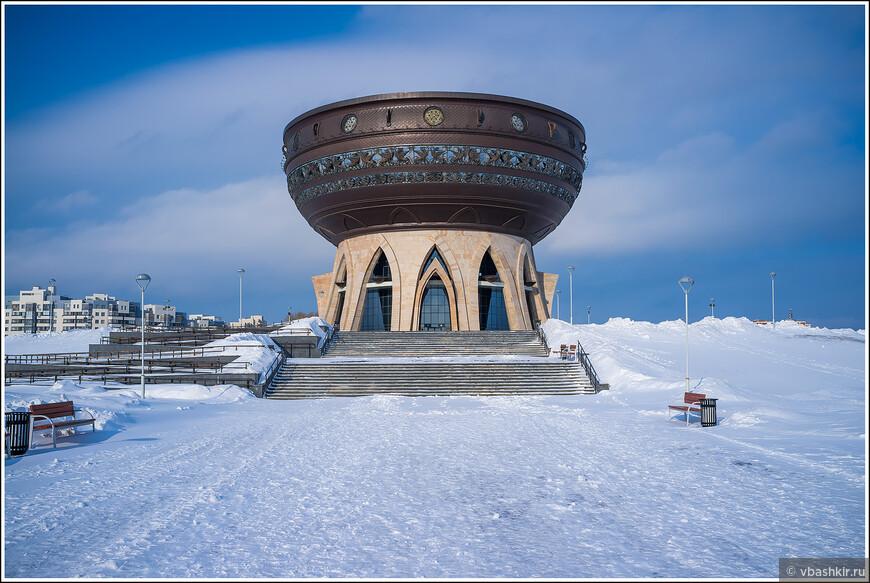 "Центр семьи ""Казан""."
