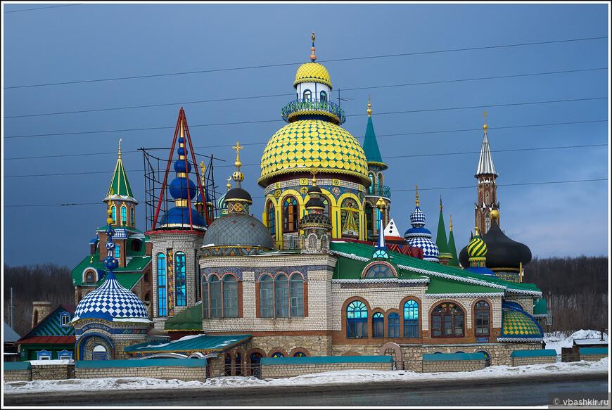 Храм всех религий. Еще одно самое сильное казанское впечатление!