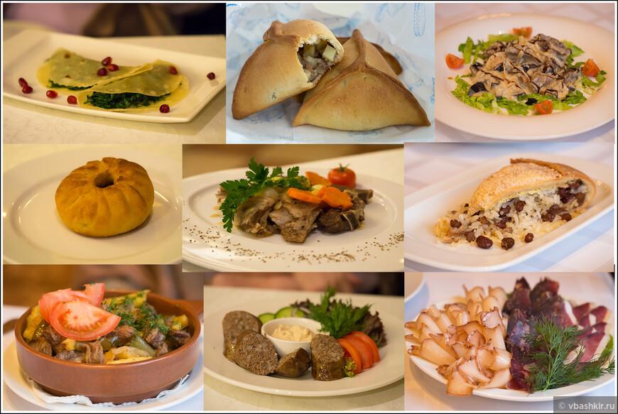 Блюда татарской кухни, которые мы отведали. Все они восхитительны! Кыстыбый с зеленью, эчпочмак, конина с овощами, перемяч, бишбармак, губадия с кортом, азу по-татарски, тутырма, конское сало, кызылык.