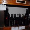 вино хозяйства ПОЛВАНЕРА