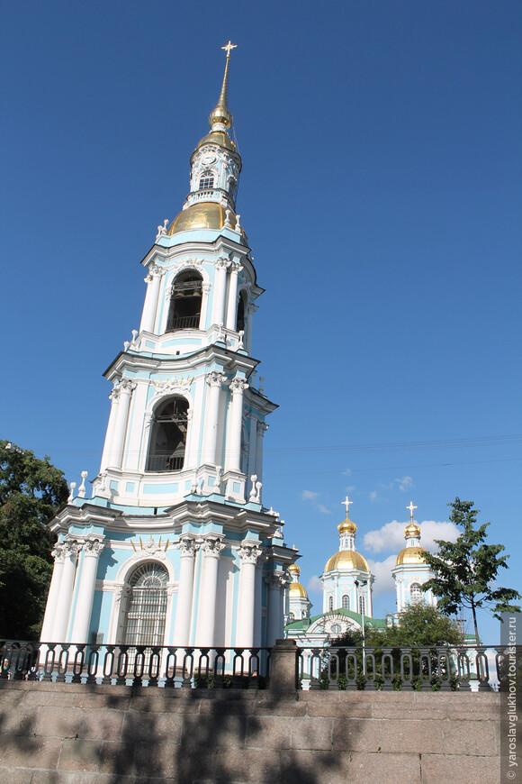 Комплекс Никольского морского собора с Крюкова канала.