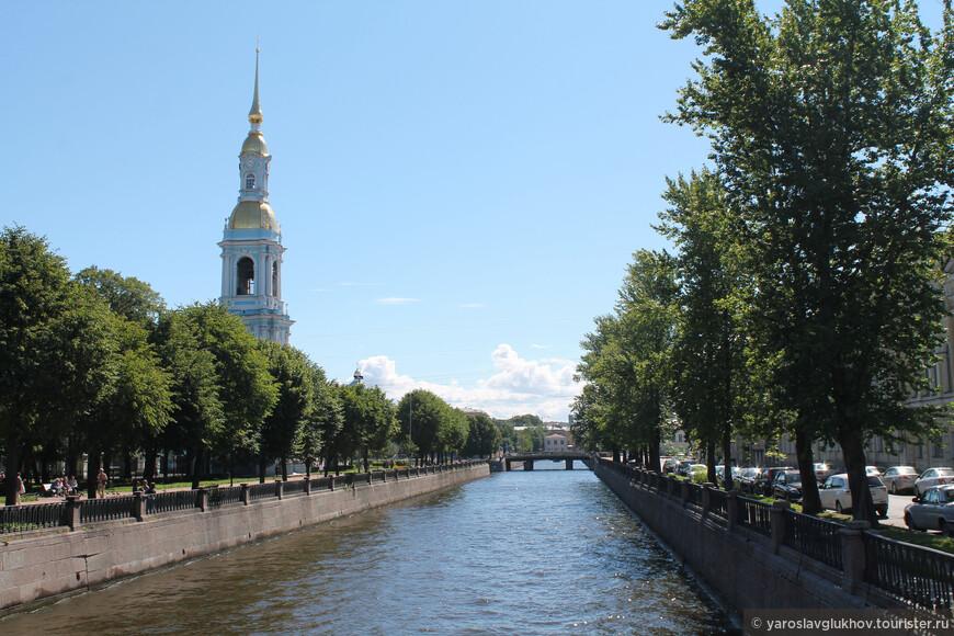 Панорама Крюкова канала с Кашина моста. Слева видна колокольня Никольского морского собора.