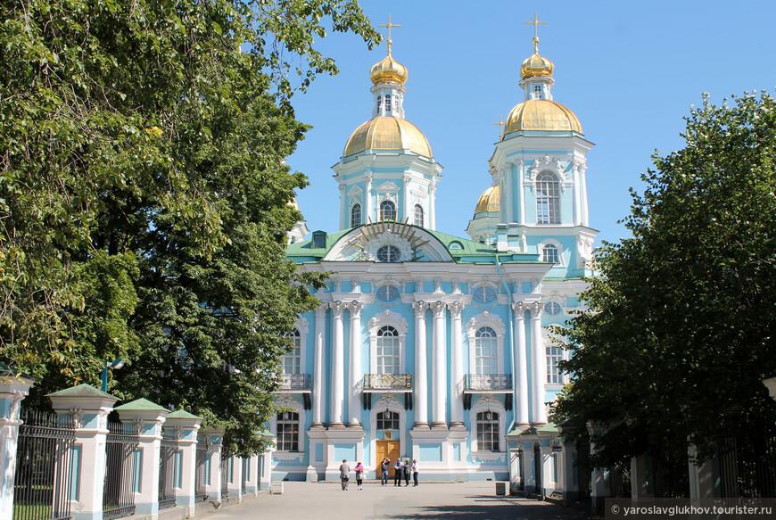 Никольский морской собор был построен в 1753—1762 гг. по проекту архитектора С. И. Чевакинского.