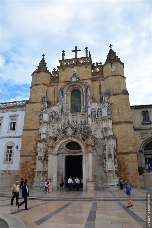Монастырь Святого Креста  более известный ныне как церковь Святого Креста, является национальным памятником города Коимбра. Храм еще называют национальным пантеоном из-за того, что в нем находятся могилы двух первых королей Португалии. 12 век, стиль - мануэлино.
