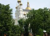 Покровский монастырь. Соборный спуск. Харьков