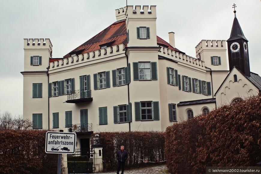 Стены этого замка тоже помнят сказочного короля.
