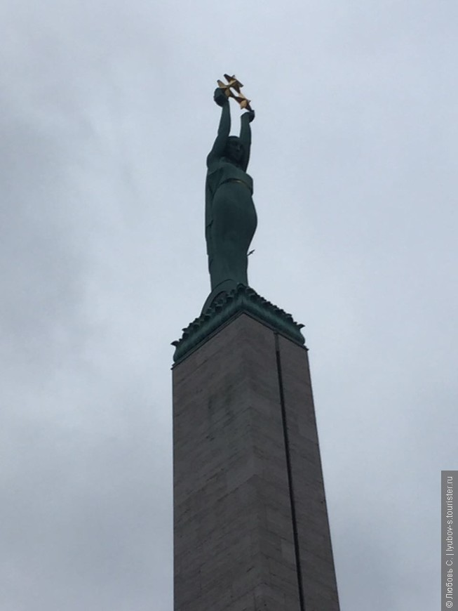 Памятник Свободе.