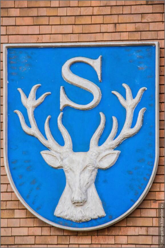 герб Шлузее
